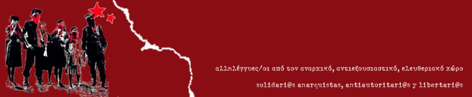 solidari@szapatistas