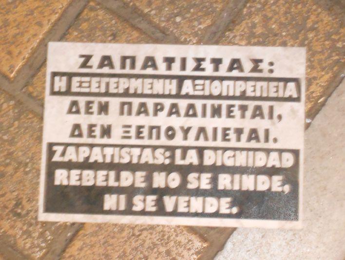 solidariozapatasygentro04