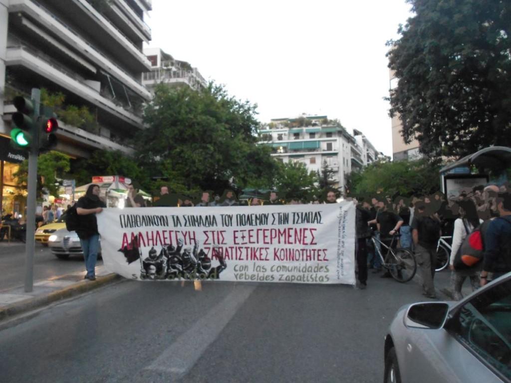 solidariozapatasygentro06