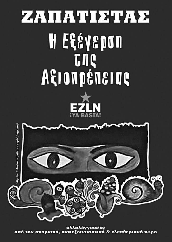 zapatistas-exegers-axioprep