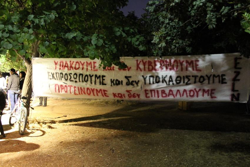 ekdilo_zapat_gynaikes (5)