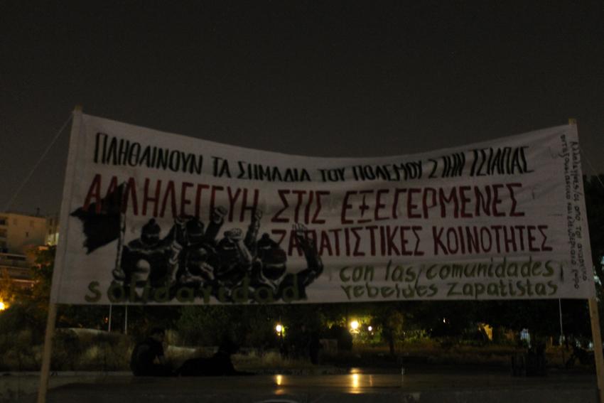 ekdilo_zapat_gynaikes (7)